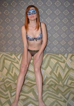 Девушка ищет парня из Москвы или ближайшего Подмосковья для реальных встреч и вирта по скайпу